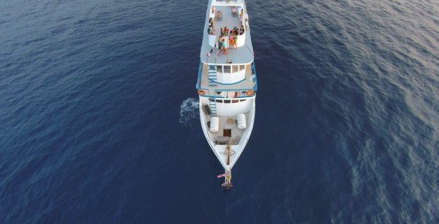 Fuel flow meter boat